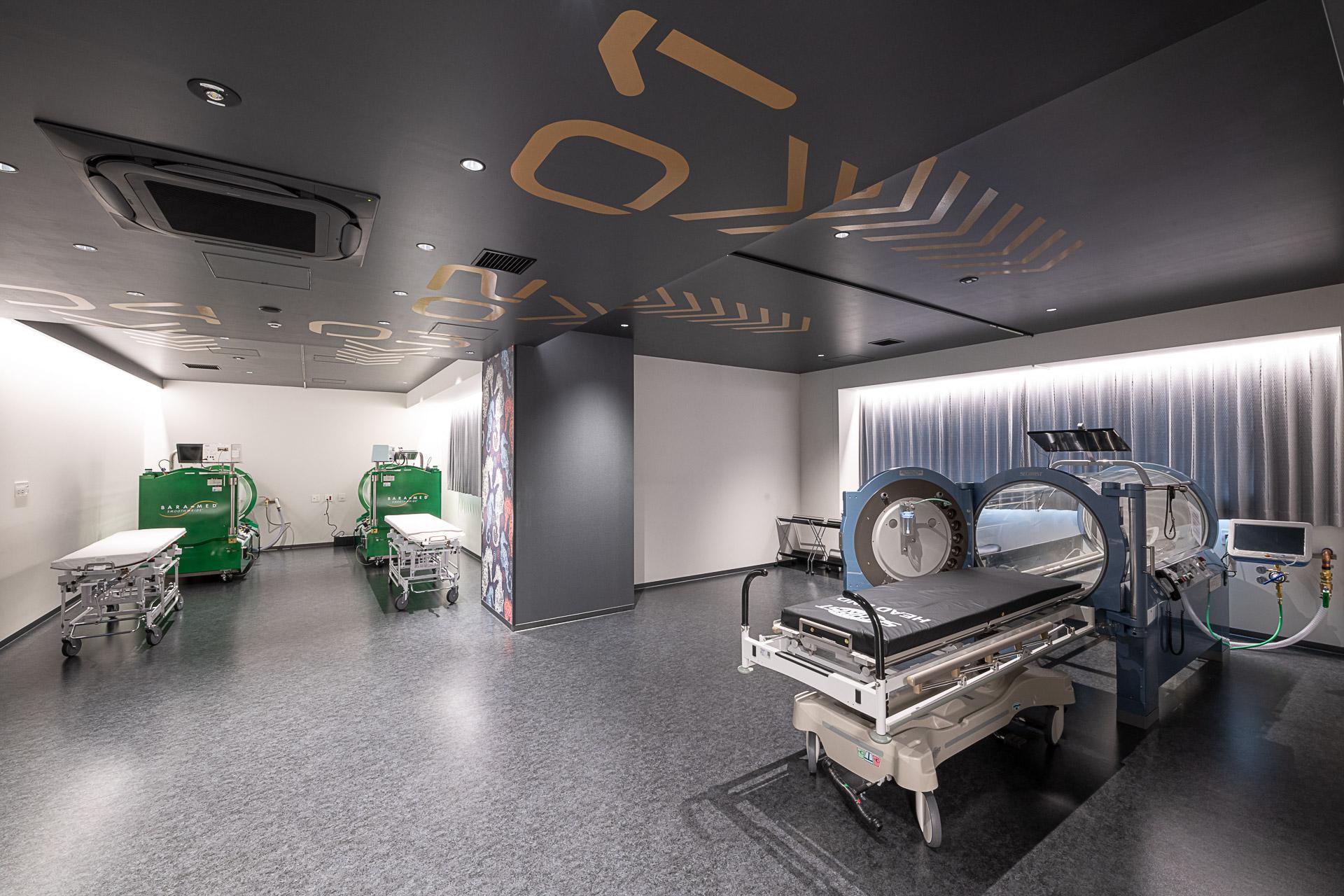 高気圧酸素治療センター